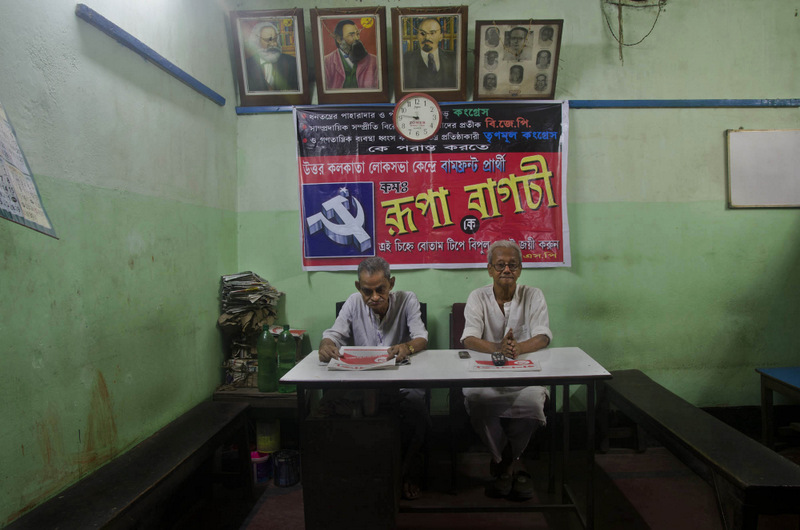 Party Office - Revolutionary Socialist Party office, Bagmari Road, Kolkata
