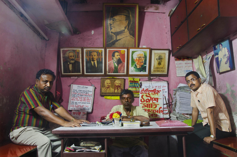 Party Office - Revolutionary Socialist Party office Kolkata.
