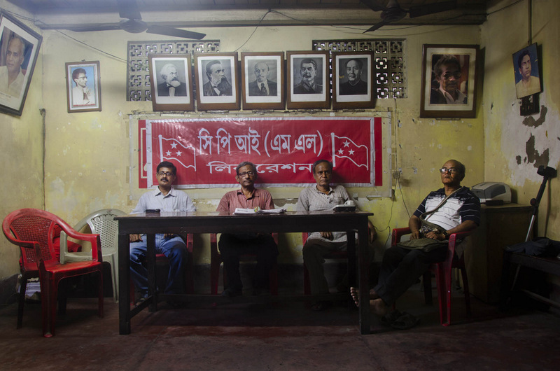 Party Office - Communist Party of India (Marxist-Leninist) West Bengal state office