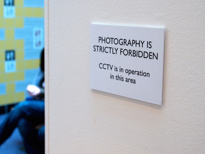 Photography Forbidden